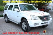 Chandigarh Travel Service