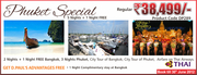 Dpauls Offer Phuket Special (6 Nights) Starting from Rs. 38499/-