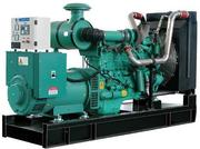 Used Marine Diesel Power Generators Manufacturers in Srinagar-India :
