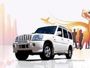 Small Business BPO  For Chevrolet