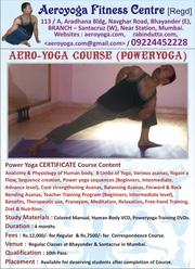 Power yoga Trainer Correspondence Course: