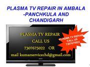 PLASMA TV REPAIR IN AMBALA 7307675022