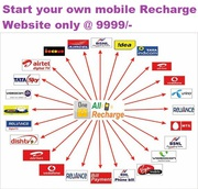 Become distributor of all mobile operator in India sell talk time to