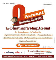 Demat an Trading Account