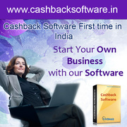 First time in India – Cashback Software