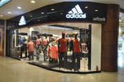 Fitness accessories and apparel at Adidas store