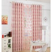 Curtains Online Shopping | Curtain Designs |