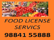 FOOD LICENSE SERVICE IN T.NAGER