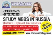 2016 MBBS Admission open in RUSSIA Call-7092733335