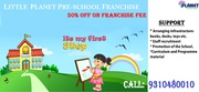 Don't be too late to Start Preschool Franchisee Today