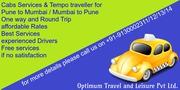 Pune to Mahabaleshwar Cab/Taxi/Car Rental Service