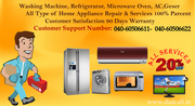 LG Washing Machine Service Repair Center Hyderabad Secunderabad