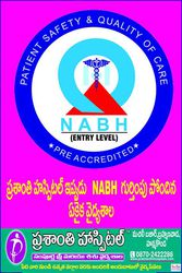 Laboratory Services In Warangal,   Diagnostic Services In Warangal
