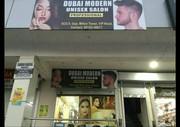 Dubai Modern Salon