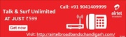Airtel broadband book online in Chandigarh,  Mohali,  panchkula