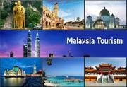 Malaysia Toursit Visa in Chandigarh