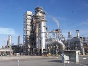 Pat Mandatory Energy Audit of Pulp & Paper Sector