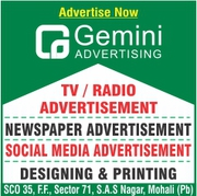 Newspaper Advertising Agency in Mohali | Chandigarh | GEMINI |