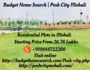 Residential Plots in Mohali for Defence and Govt. Employee