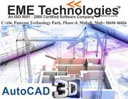 Autocad training in Mohali | chandigarh