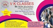 VK CLASSES