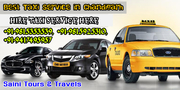 Best Taxi Service in Chandigarh - Saini Tours and Travels