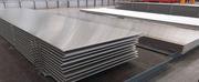 7075 T6 Aluminium Sheet Suppliers