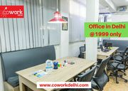 Virtual Offices in Delhi