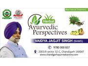 Best Ayurvedic Doctor in India