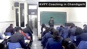 KVPY Coaching in Chandigarh