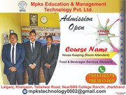 Institute for hotel management crash course Ranchi